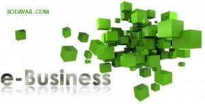 کارآفرینی در کسب و کار اینترنتی