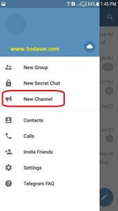 کانال تلگرام کسب درآمد