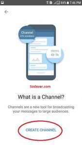 چگونه کانال تلگرام