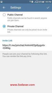روش زدن کانال در تلگرام
