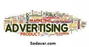 افزایش بازدید سایت با تبلیغات در اینترنت