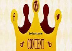 تولید محتوای مناسب برای سایت