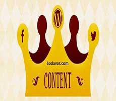 چگونه یک محتوای مناسب بنویسیم تا موفقیت وب سایت ما تضمین شود