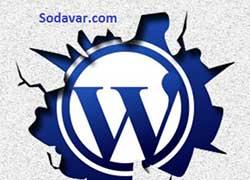 تراز کردن نوشته ها در سایت وردپرسی بصورت ساده و عملی