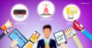 کسب درآمد اینترنتی آسان با موبایل